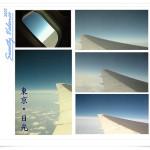 東京日光‧出發 – EG202 美味飛機餐