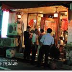 永康街平價美食。小隱私廚