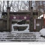 東京日光。拜訪小村莊,平家の里