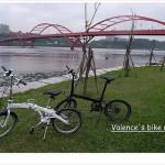 [單車] 騎著車…吹吹風,散散心。