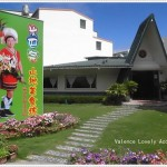 台東市區的原住民風味餐廳:米巴奈山地美食坊