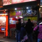 香港灣仔:北角雞蛋仔,香酥美味!