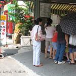 台南善化:一等涼冬瓜茶