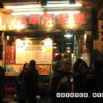 新翠華茶餐廳。炭燒煲仔飯