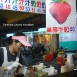 南機場美食:鈺師傅上海生煎包、現榨果汁攤