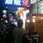 中原夜市小吃:烏賊燒、韓國烤肉捲