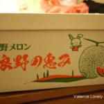 北海道名產:哈密瓜,一定要吃,好嗎!