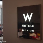 W Hotel 台北 W 飯店,check-in