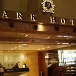 香港旅遊住宿:尖沙嘴站的百樂酒店