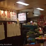 去香港吃大排檔:北角站 – 東寶小館