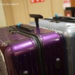 選購行李箱:RIMOWA、ProtecA、Samsonite?? 我要買哪個才好?