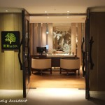 麗禧溫泉酒店: LE SPA 麗漾,貴婦的SPA空間