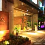 台北信義區飯店:Home Hotel 早餐