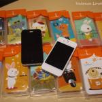 iPhone 4S 穿新衣!幸福日光 LALACASE 手機殼