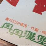 高雄美食:丹丹漢堡、老江紅茶牛奶