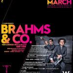 W Hotel 紫豔中餐廳的音樂饗宴:DJ布拉姆斯與可 (Brahms & Co)