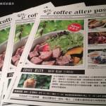 台北東區。有驚喜的咖啡弄棉花糖甜點