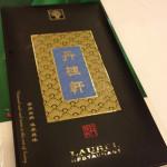深圳美食:丹桂軒港點飲茶