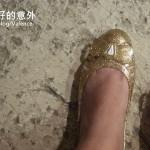Salvatore Ferragamo 金色果凍鞋 SPIFFY