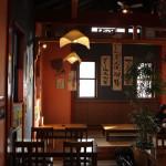 [日本] 箱根御膳 仙石宇京 餐桌上的台灣國旗
