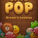 Line POP 可愛又容易上手的手機遊戲