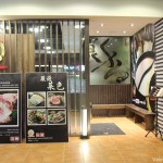 台北車站鴛鴦鍋。嚴選鍋品-澳洲和牛雙人鍋