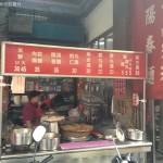 高雄新興區美食:中正市場台南米糕 (近信義國小)