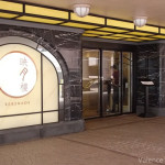 香港美食:映月樓無敵海景吃港點 (九龍尖沙嘴)