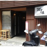 My灶台菜餐廳。台北最好吃的滷肉飯