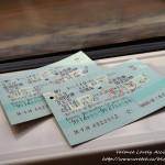 東京半島之旅速記