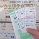 [遊記] 橫濱八景島水族館