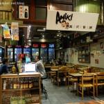 ANIKI 美式餐廳 @ 大食代大直旗艦店 (已撤櫃)
