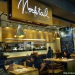 春水堂集團的新品牌:瑪可緹 Mocktail Tea