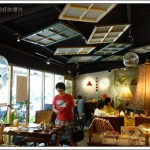 台北大安區。雅痞書店 (咖啡、輕食、書籍)