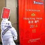 2014香港米其林美食名單出爐