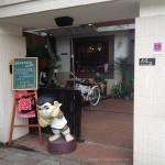 [民生社區咖啡店] 虎屋咖啡 Hooooo Cafe,外帶甜點咖啡