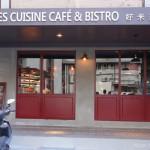 [台北東區美食] 好米亞 Goodies Cuisine Cafe & Bistro