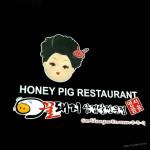 Honey Pig Restaurant @ 台北信義區熱門排隊韓國烤肉