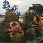 龜吼漁港:富港海鮮吃海鮮,港口魚舖買海產