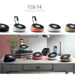 [開箱文]YAHAMA TSX-14 音響,我的iPhone充電座