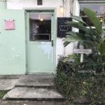 [沖繩] 浦添市港川外人住宅。ippe coppe 天然酵母麵包