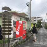 沖繩散散步。浦添市港川外人住宅