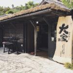 沖繩美食。百年古家大家古厝 – 阿咕豬涮涮鍋
