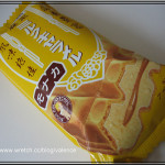 [嚐鮮] 森永牛奶糖滋味的冰淇淋-森永牛奶糖雪派