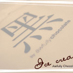 用嘴巴吃冰淇淋 – Awfully Chocolate 天母店