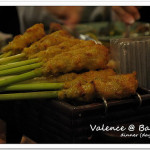 [Bali 2008] 珍寶餐廳~看表演吃晚餐