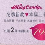 [買物] Bling Candy 長版T