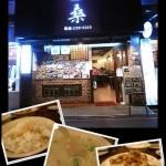 永康街的宜蘭味。呂桑食堂