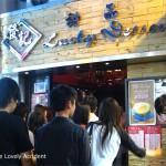 香港旺角:發記甜品,不容錯過的美味