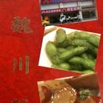 小魏川菜。台北車站美食